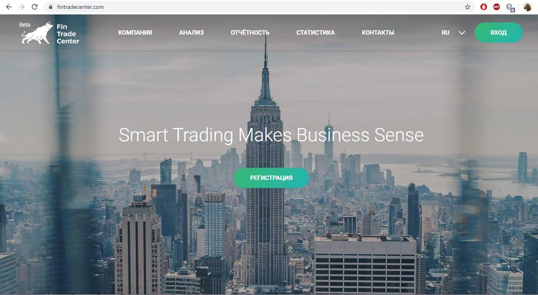 Главная страница fintradecenter.com