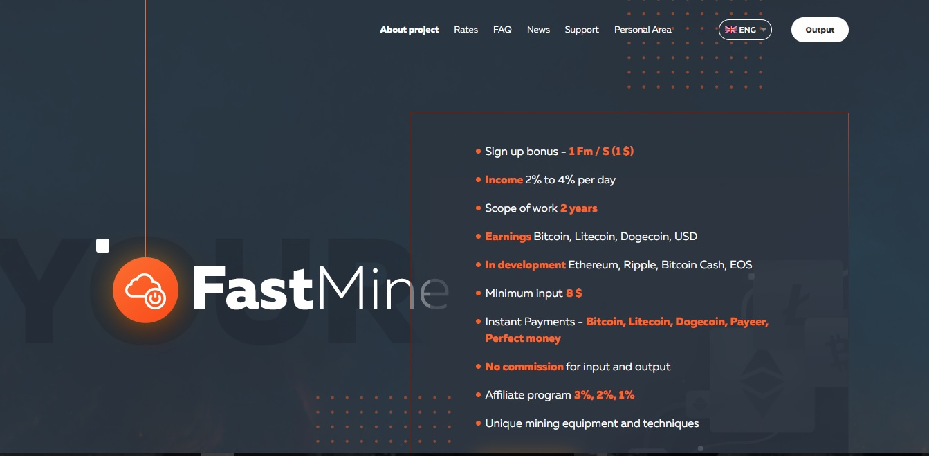 Сайт fastmine.org