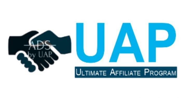 Логотип ADS by UAP