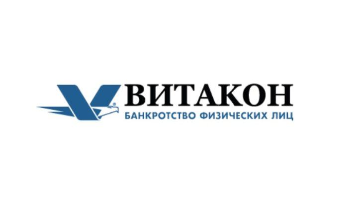 Логотип Витакон