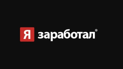Логотип сайта yazarabotal.com