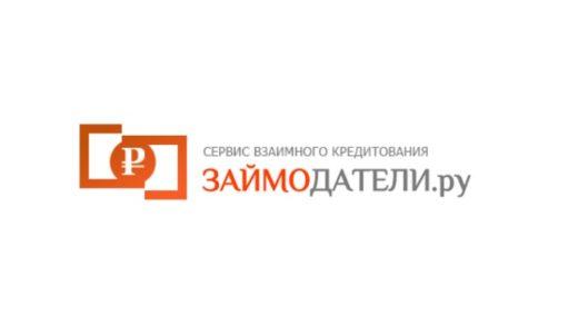 Логотип Займодатели.ру