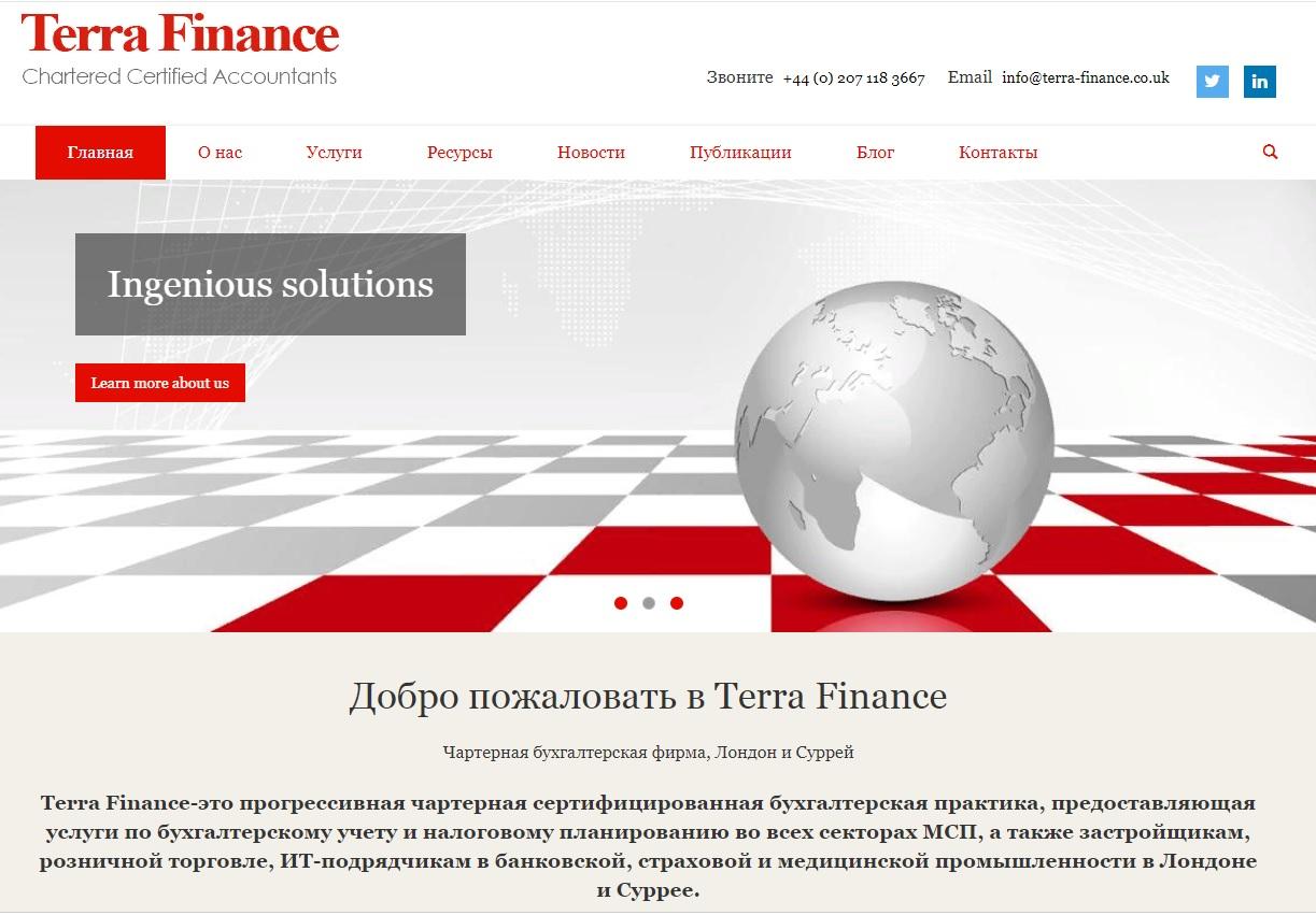 Сайт www.terra-finance.com