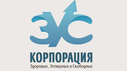 Логотип ЗУС