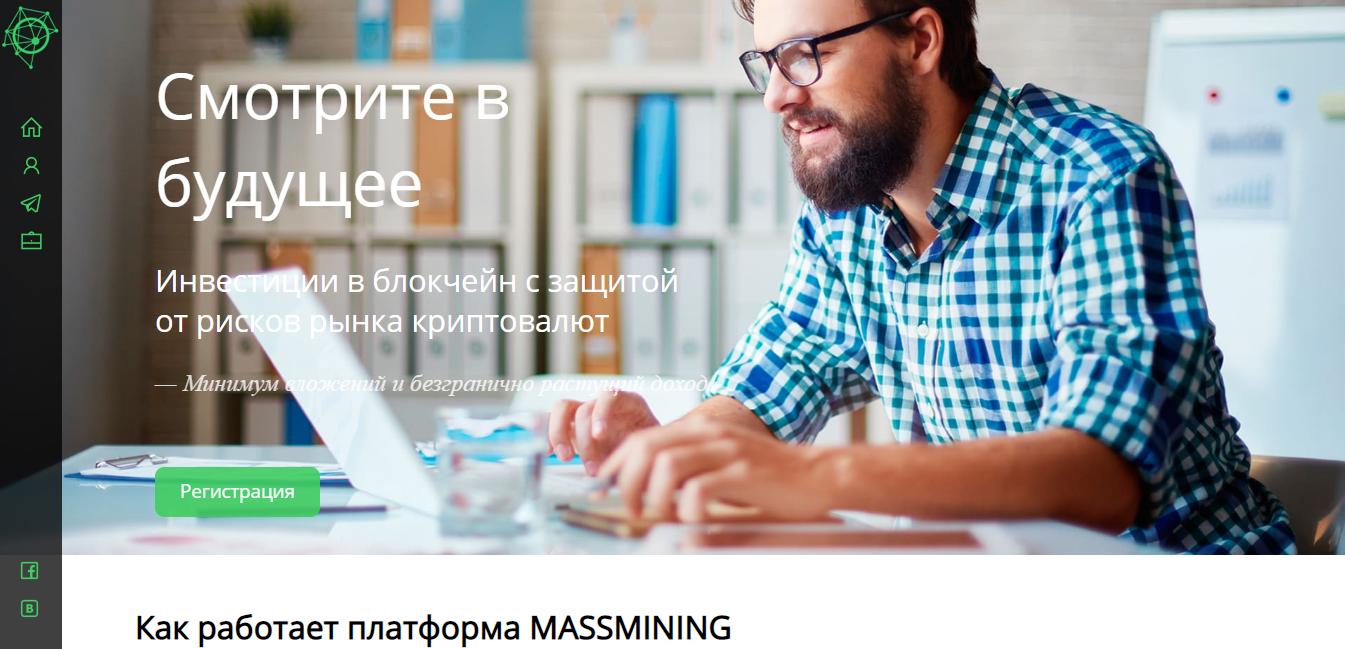 Главная страница massmining.pro