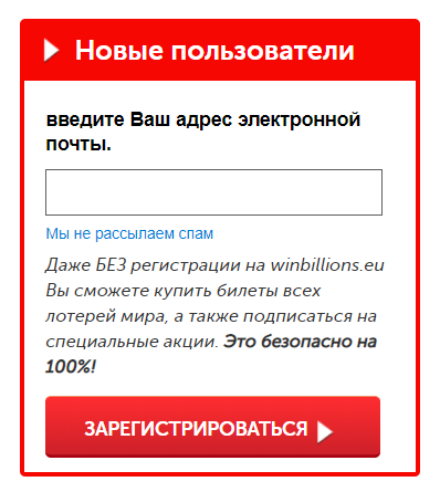 Покупка билетов без регистрации