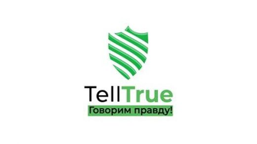 Логотип TellTrue