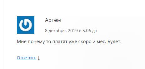 WebCoin отзывы