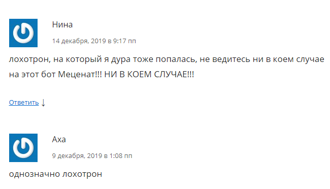 Отзывы о боте Меценат