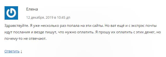 Отзывы о ФТС Банкинг