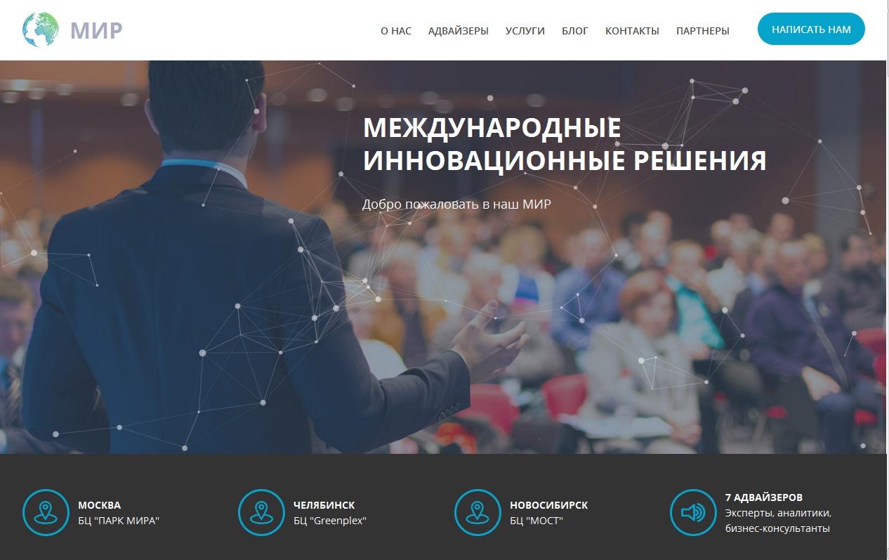 Главная страница mirfin-world.com