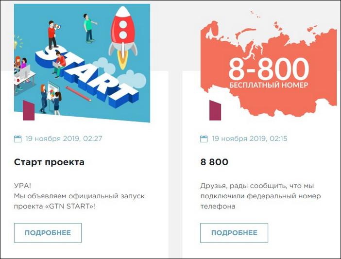Раздел Новости