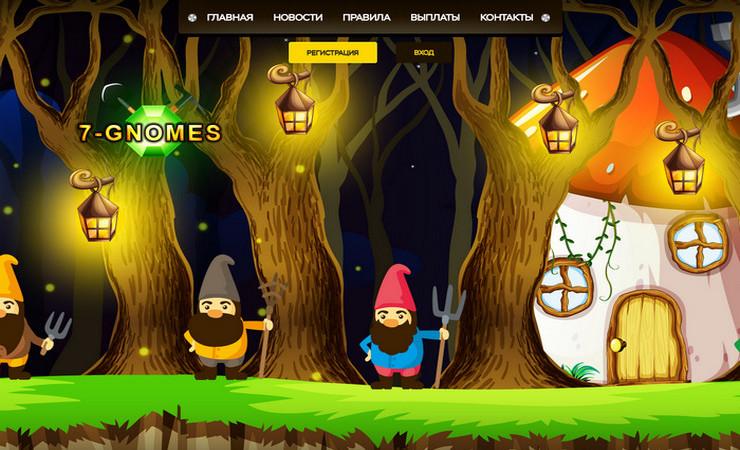 Главный интерфейс 7-Gnomes.org