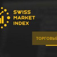 Лого Swissmarketindex.com