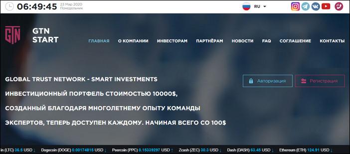 Главная GTN-Start.com