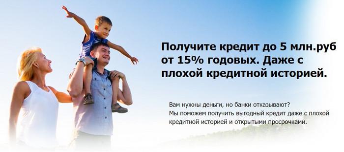Главная «Кредит-Эксперт»