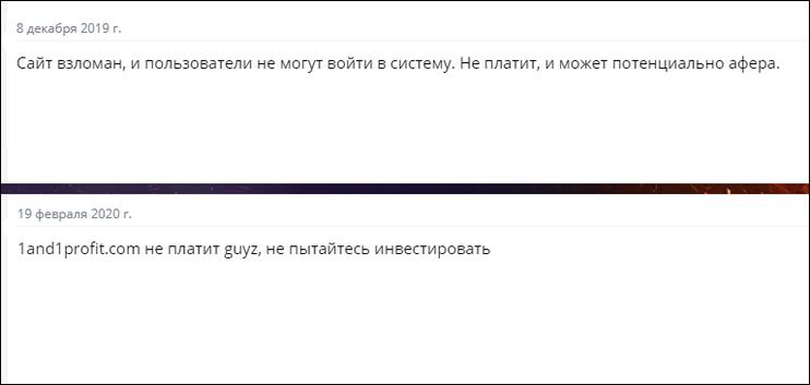 Отзывы о Forex Pro