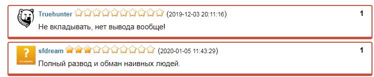 Отзыв клиента о Crowd1