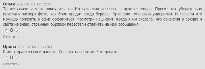 Отзывы о businesystem.ru