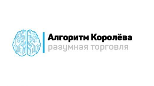 Логотип сайта k-algoritm.info