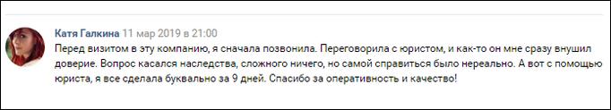 Абсольвитур - консультация по телефону
