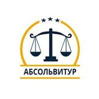 Логотип Абсольвитур