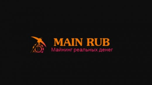 Логотип Main Rub