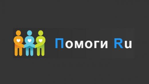 Логотип Помоги Ru