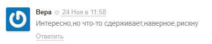 Отзывы о rabotaart.ru