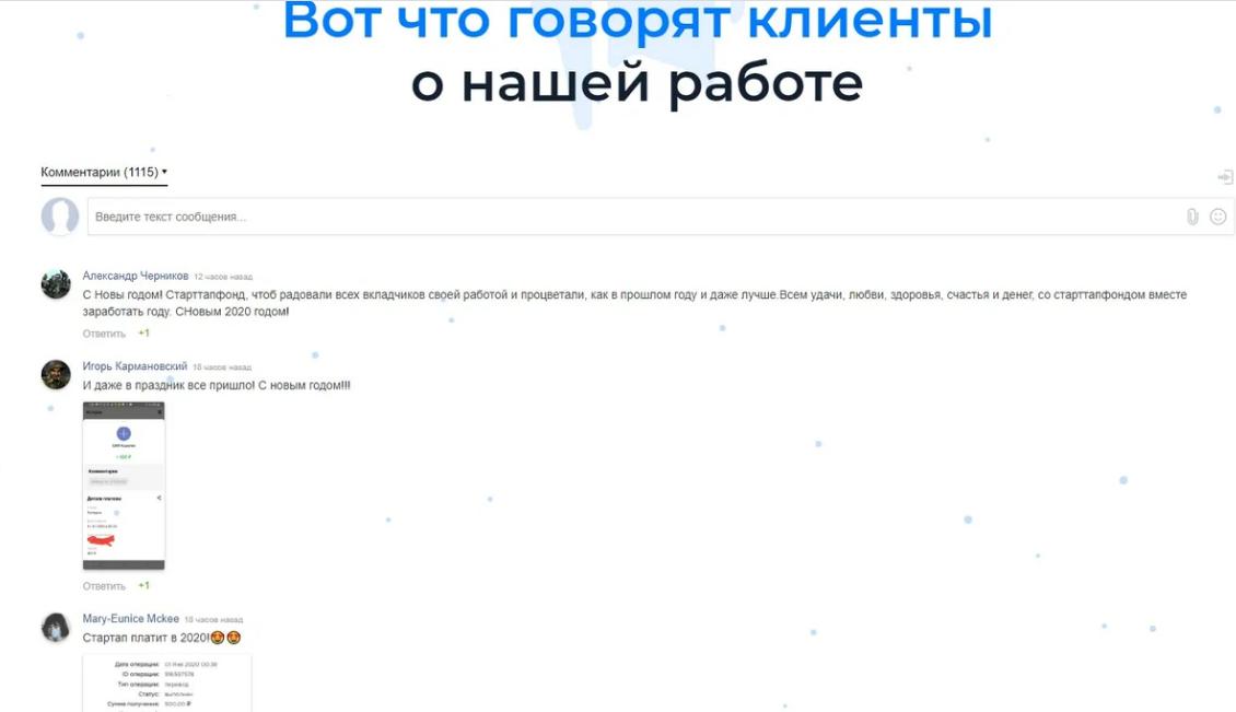 Отзывы о startupmoney.company
