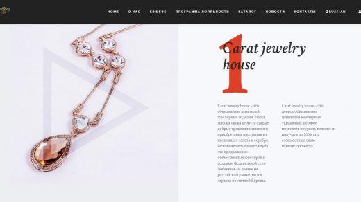 Главная страница сайта jewelru-house.com.