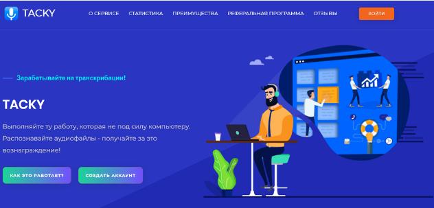 Главная страница сайта bedix.ru