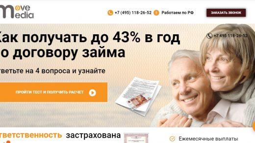 Главная страница сайта movemedia.ru
