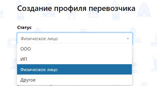 Информация о пользователе Диспетчеров.нет