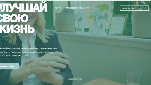 Главная страница сайта lrworld.com
