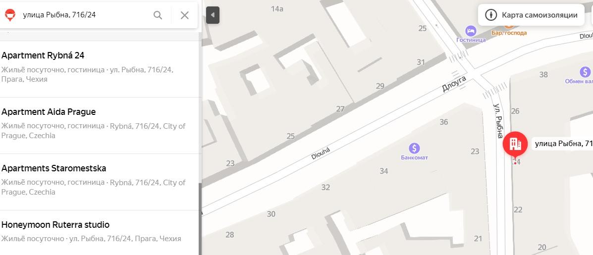 По указанному на сайте адресу находится гостиница