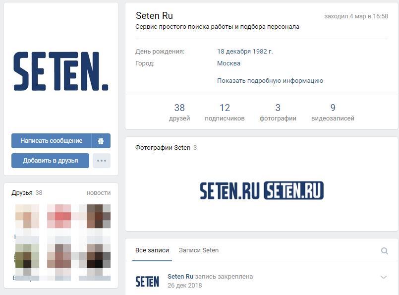 Страница ВКонтакте Диспетчеров.нет