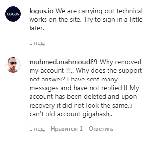 Аккаунт пользователя удален без объяснения причин