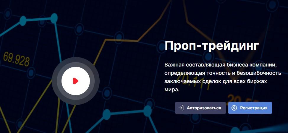 Главная страница сайта epex-unity.com