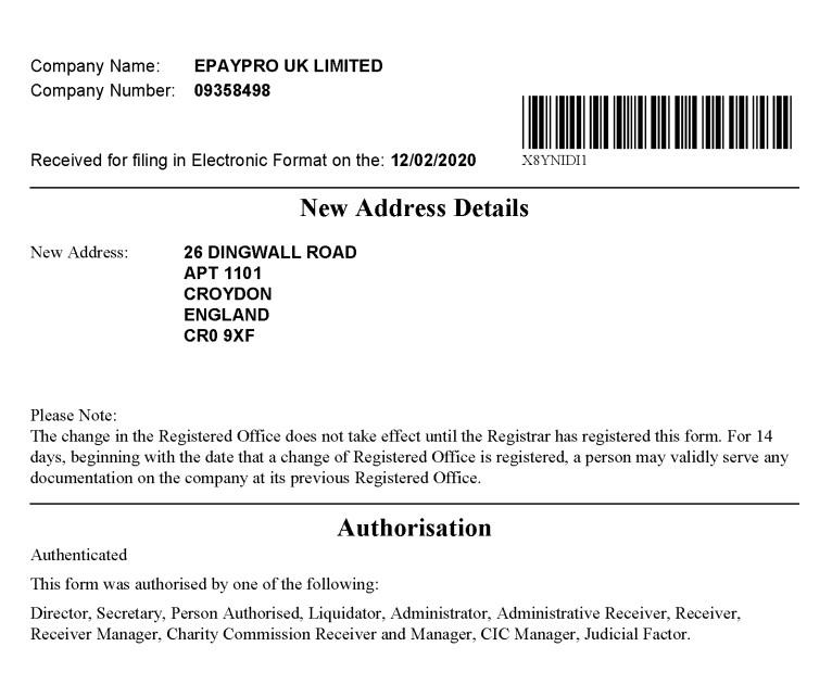 Новый юридический адрес компании