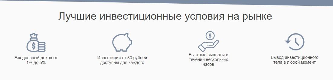 Преимущества проекта Saprykin And Partners