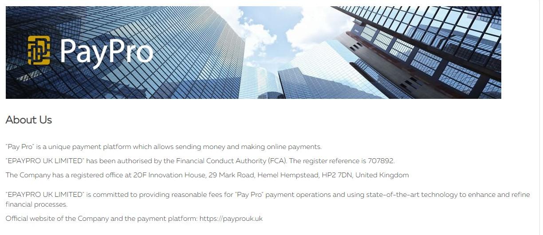 О компании PayPro