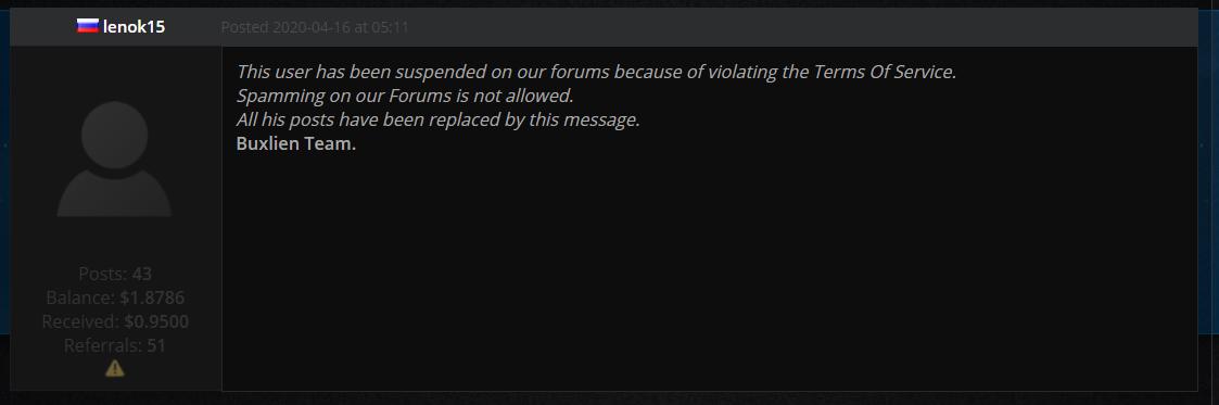 Мнение о сервисе на форуме