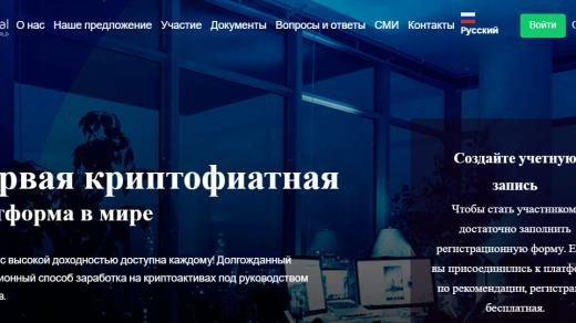 Главная страница компании Mind Capital