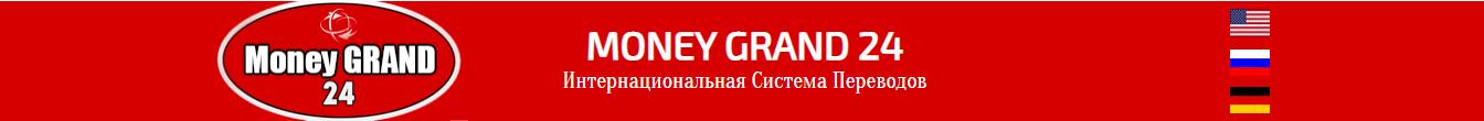 Главная страница компании Money Grand 24