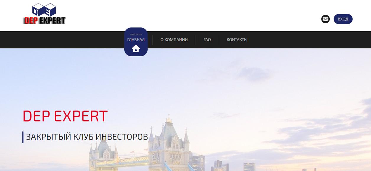 Главная страница проекта Dep Expert