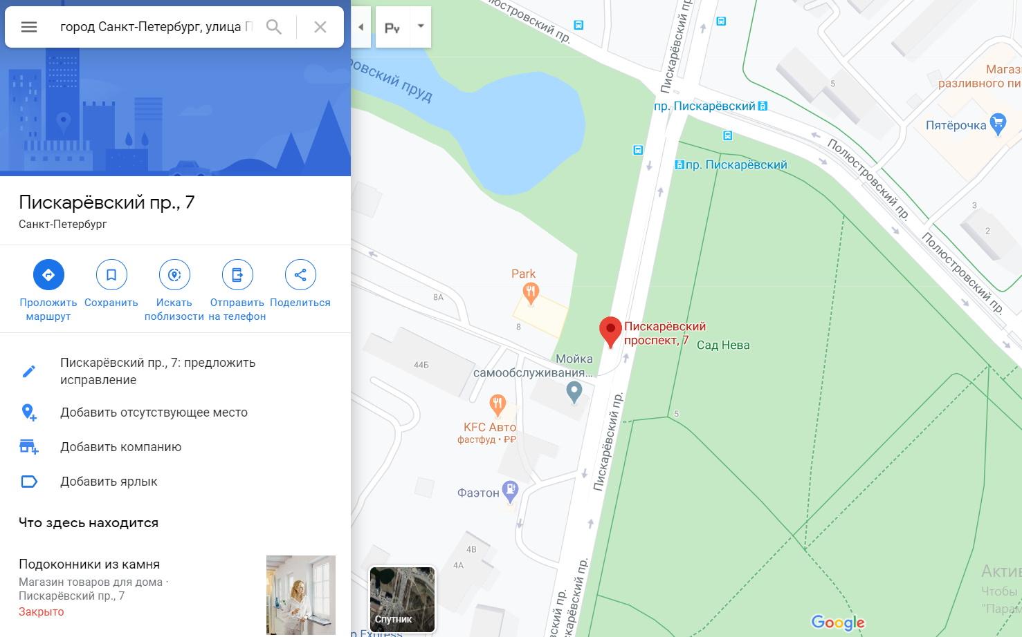 Карта Гугл
