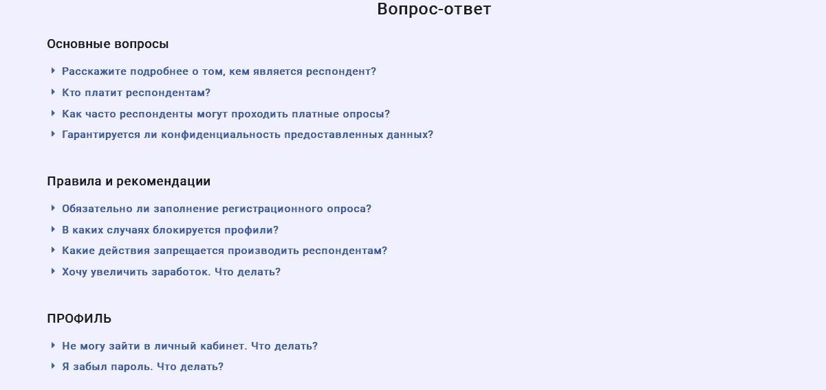 Ответы на вопросы участников проекта Questex.App