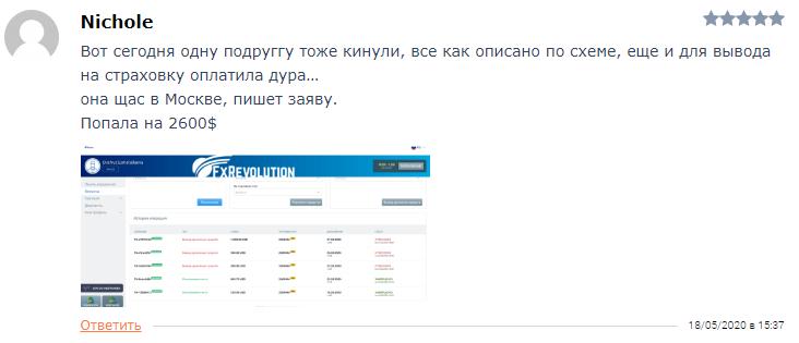 Отзыв о сайте