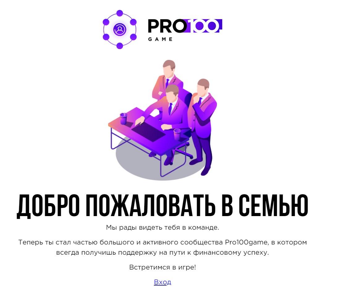 Регистрация нового пользователя